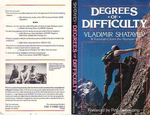 Degrees of Difficulty: Shatayev, Vladimir