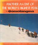 Another Ascent of the World's Highest Peak - Qomolangma: China.