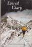Everest Diary: Based on the personal diary of Lute Jerstad one of the first five Americans to conquer Mount Everest: McCallum, John D.