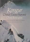 Kongur: China's Elusive Summit: Bonington, Chris