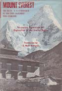 Mount Everest: Formation, Population and Exploration of the Everest Region: Hagen, Toni, Günter-Oskar Dyhrenfurth, Christoph von Fürer-Haimendorf, & Erwin Schneider