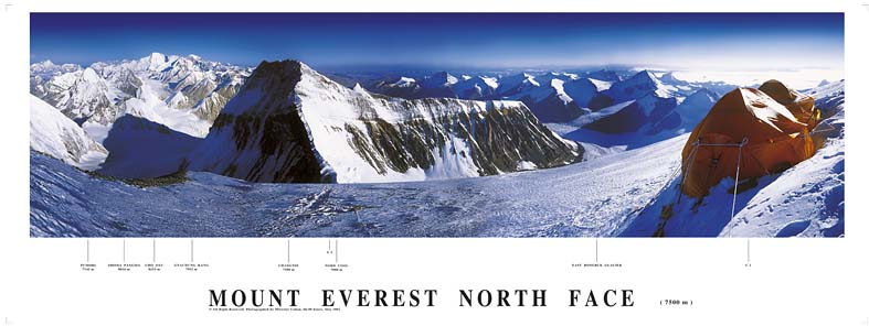 Mount Everest North Face (7500m) Poster: Caban, Miroslav