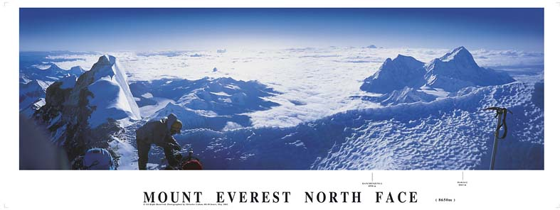 Mount Everest North Face (8650m) Poster: Caban, Miroslav