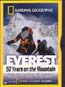 Everest: 50 Years on the Mountain: Everest