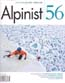 Alpinist #56 Winter 2016-17: Alpinist Magazine