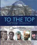 To the Top: The Story of Everest: Venables, Stephen