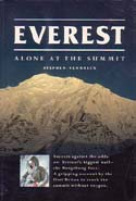 Everest: Alone at the Summit: Venables, Stephen