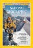 Americans Climb K2: The Ultimate Challenge; On to the Summit: [National Geographic]. Whittaker, James & Wickwire, James